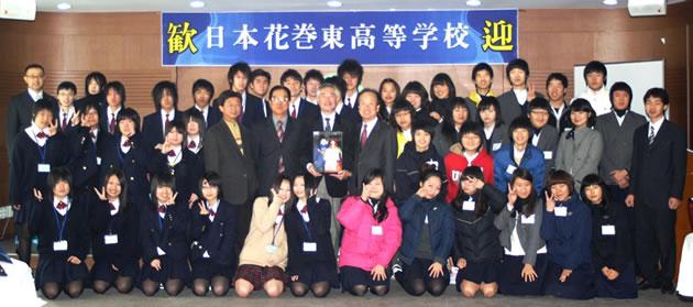 釜山高等学校